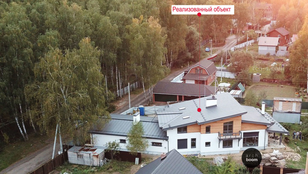 дом-шале с односкатными крышами