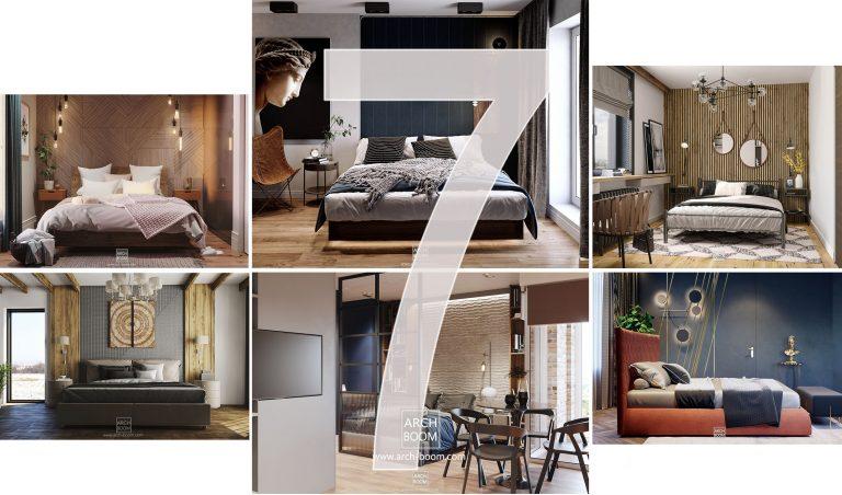 7 najlepszych, najatrakcyjniejszych i najbardziej inspirujących sypialni od ARCH-BOOM